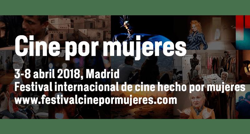 El festival Cine por Mujeres celebra en abril su primera edición