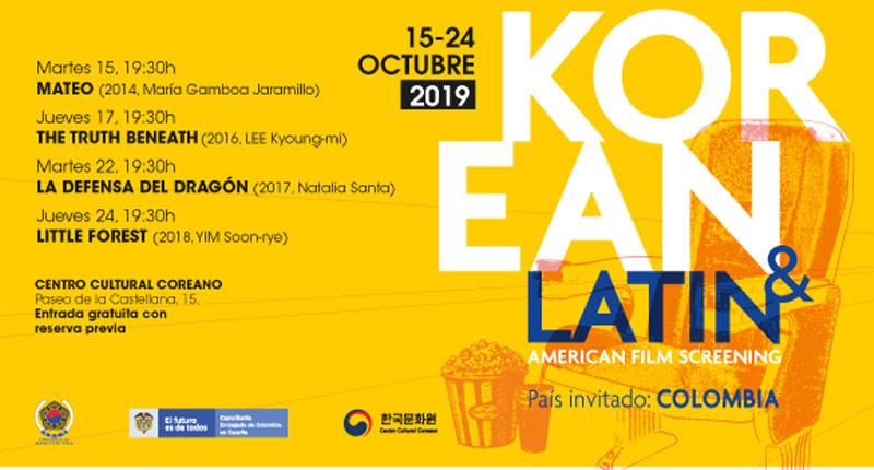 El Centro Cultural Coreano celebra el II Korean & Latin American Film Screening
