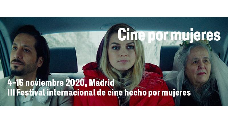 El Festival de Cine por Mujeres se pospone para otoño