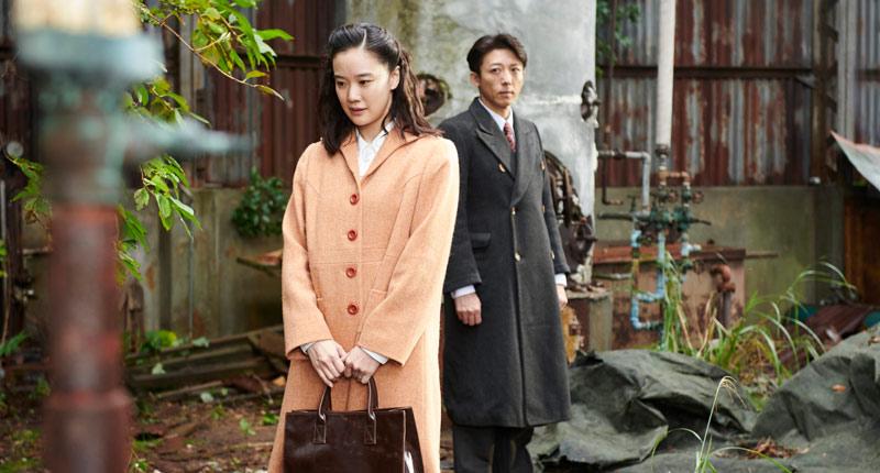 Kiyoshi Kurosawa concurre en el Festival de San Sebastián con 'Wife of a Spy'