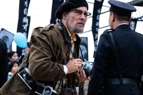El fotógrafo de Minamata, con Johnny Depp, llega el 30 de abril a cines