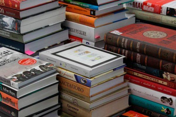 La Feria del Libro Antiguo y de Ocasión de Sevilla, entre el 12 de noviembre y el 8 de diciembre