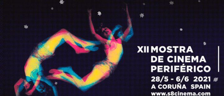 La Mostra de Cinema Periférico de A Coruña cumple doce años