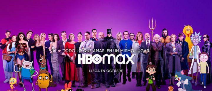 HBO Max llega a España el próximo 26 de octubre